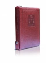 아바드성경 개역개정(표준)